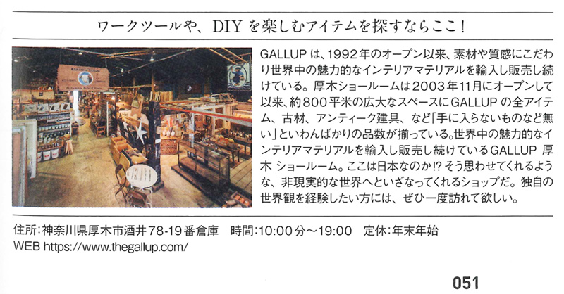 cal_14_1_2.jpg