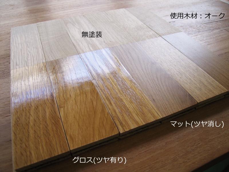 oak_paint.jpg