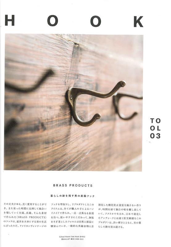 hook_1.jpg