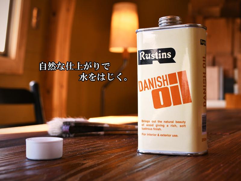 210226_danish_01.jpg