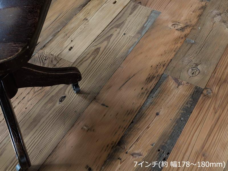 7_7inch.jpg