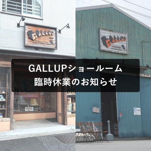 20200331_kyugyou_01.jpg
