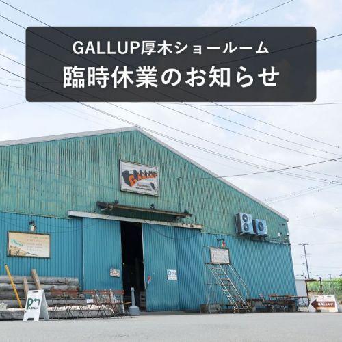 200928_rinji_01.jpg