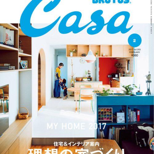 casa_brutus_top.jpg