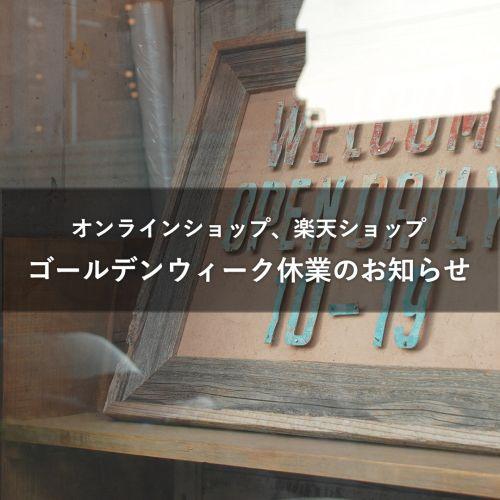 20210422_gwkyuugyou.jpg