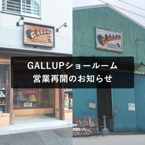 200331_saikai_01.jpg