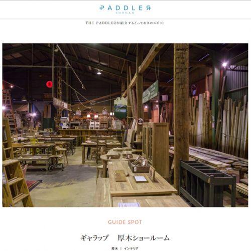 atsugi_2.jpg