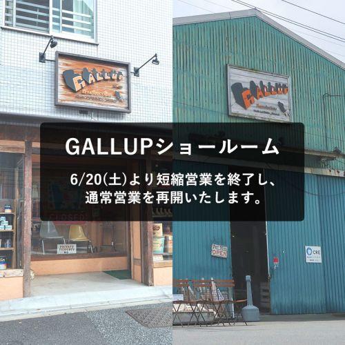 200615_heijou_01.jpg