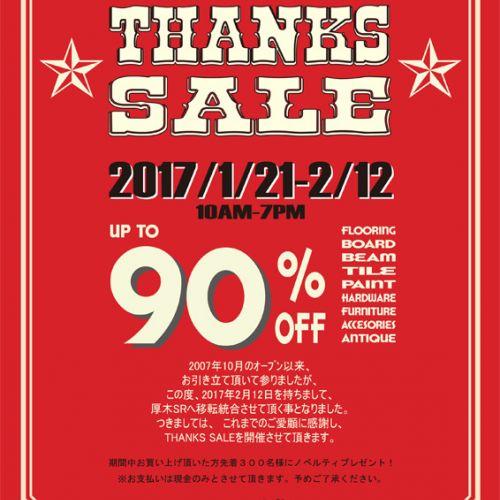 2017_east_sale.jpg